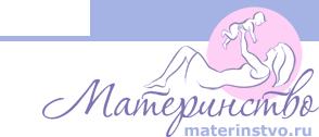 Портал Материнство.ру: беременность и роды, питание, воспитание и образование ребенка
