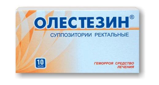 Релиф цена луганск