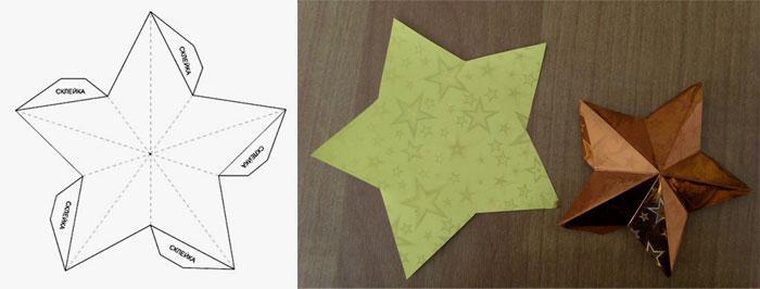Схема изготовления объемной звезды из бумаги