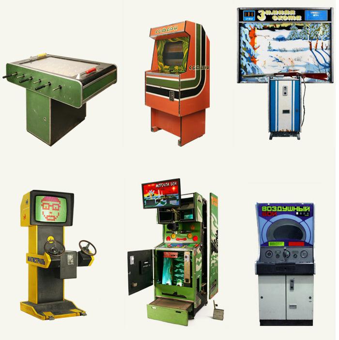 Бесплатно играть игровые пираты автоматы
