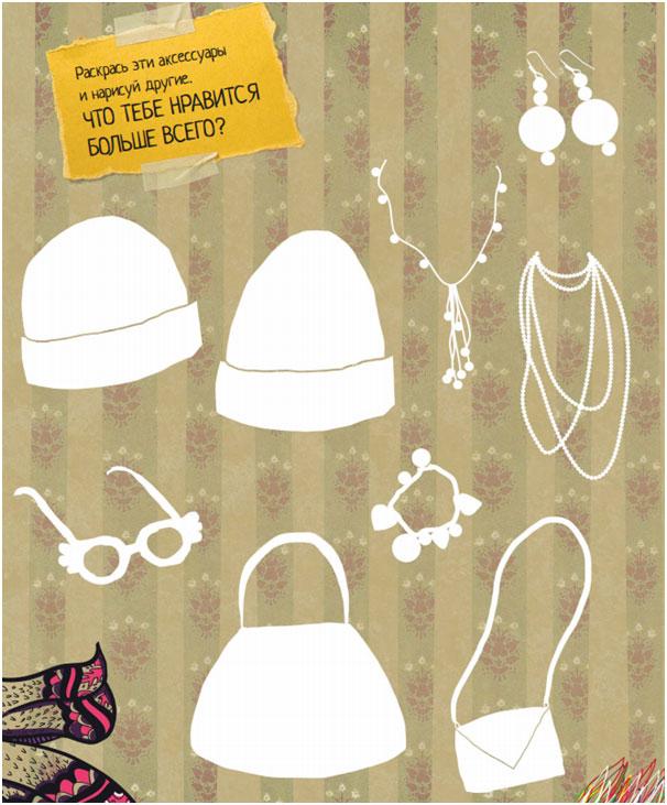 Первые уроки красоты для маленьких модниц | Материнство ...