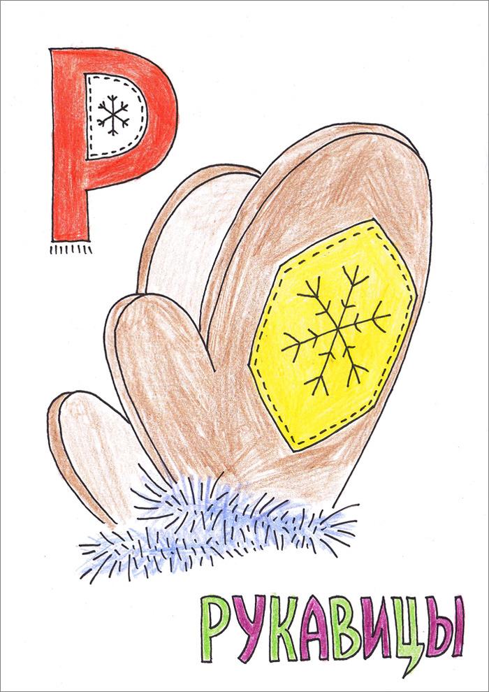 Схемы вышивания гладью Рукоделие для дома: ДЛЯ 96