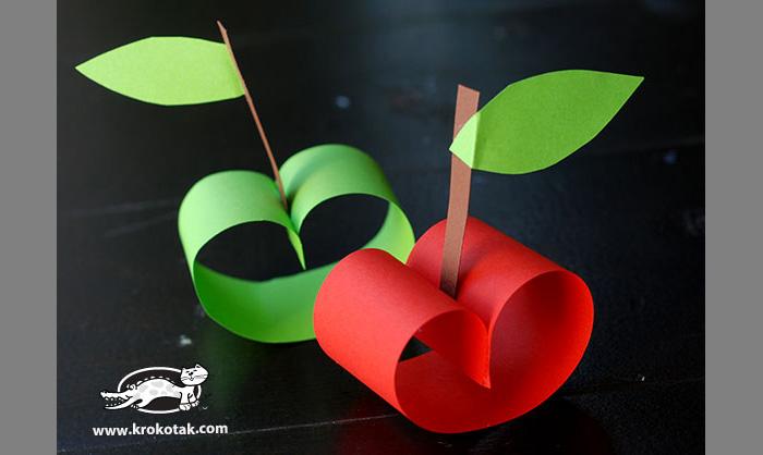 Яблоко из бумаги объемное мастер класс