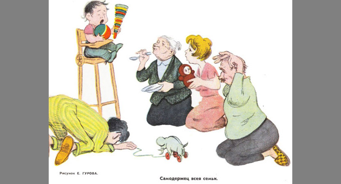 Ребенок - манипулятор