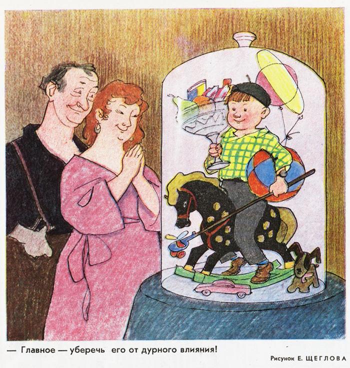 Советские карикатуры о детях и родителях | Материнство ... Избалованный Ребенок Рисунок