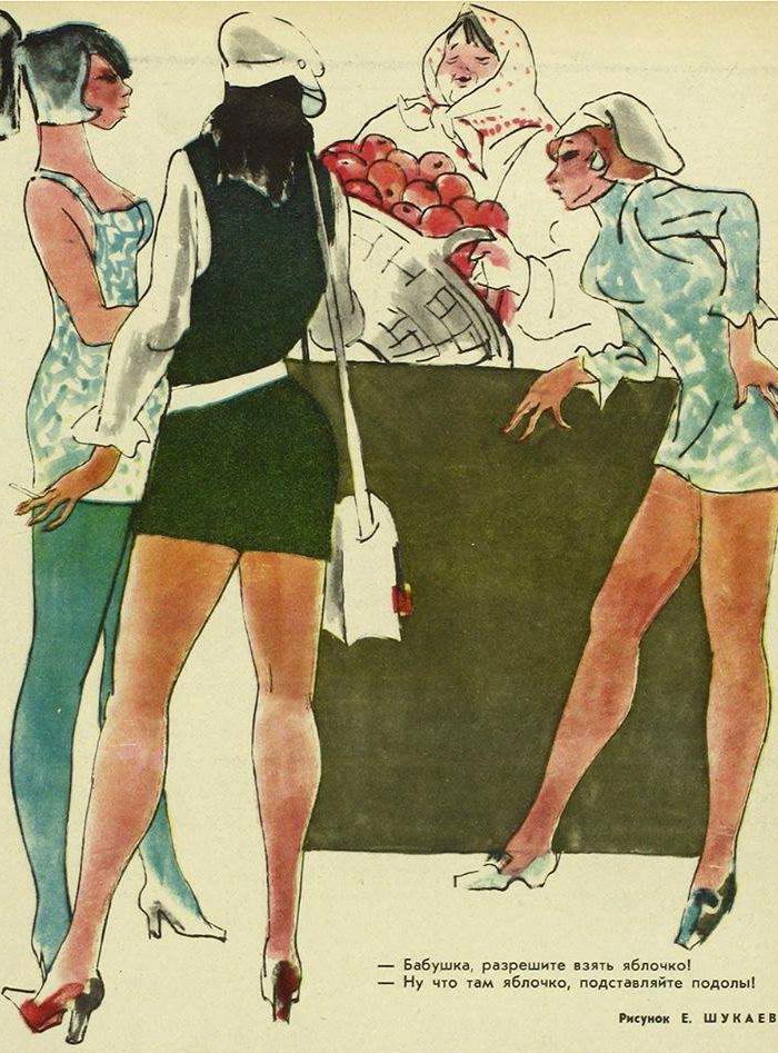 Карикатура на мини-юбки