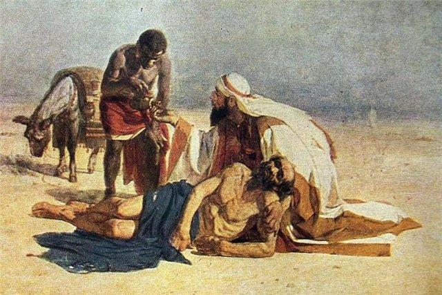 Закон доброго самаритянина (милосердного самарянина)