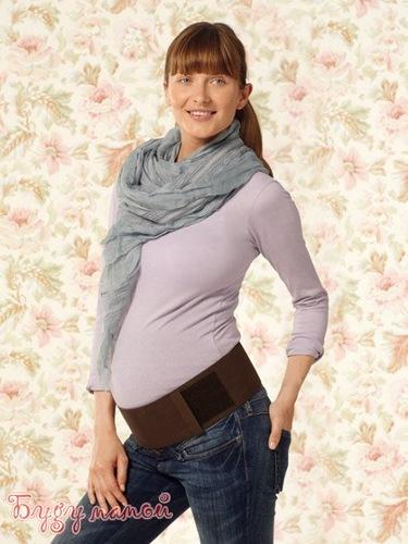 Бандаж для будущей мамы