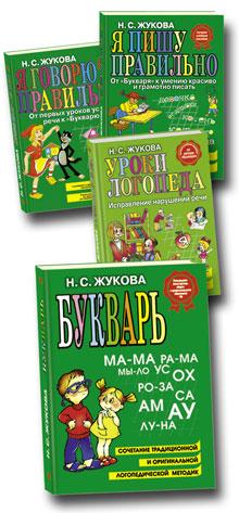 Гарантия грамотности вашего ребенка