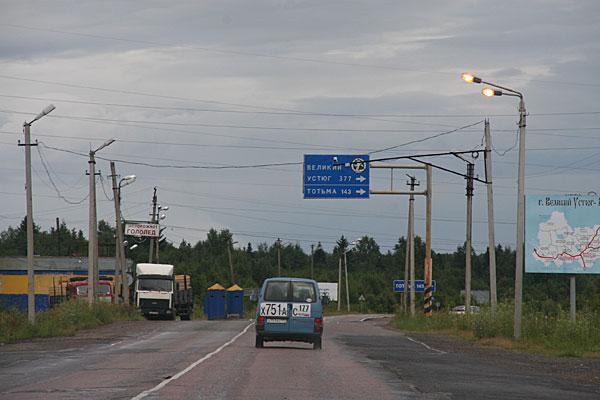 Вологда — Википедия