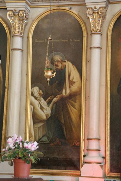 Воскрешение праведной Тавифы апостолом Петром