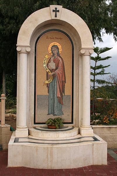 Мозаичная икона праведной Тавифы