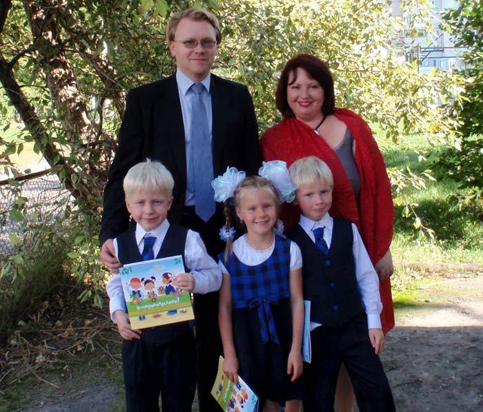 Дарья Мосунова с семьей